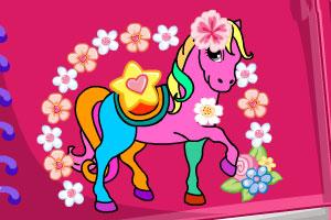 小马和独角兽填颜色