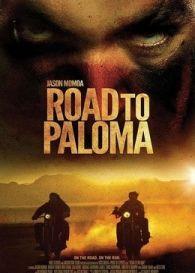 帕洛瑪之旅