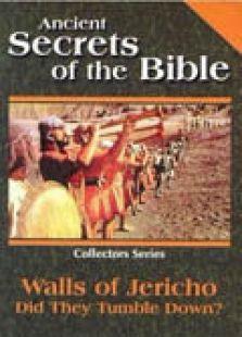 古代秘密的圣經1