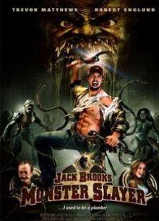杰克布魯克斯:怪獸殺手