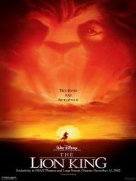 獅子王-第一部