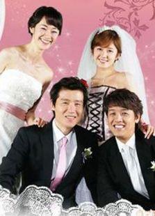 婚礼(韩剧)