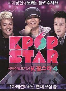 Kpop Star 第4季