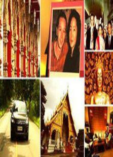 跨越亚洲途观之旅