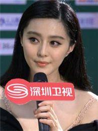 2011-2012深圳卫视跨年晚会