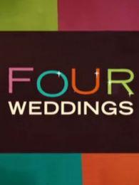 四個婚禮美版第二季