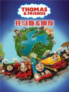 托馬斯和他的朋友們第22季