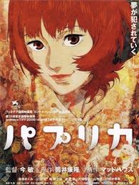 僧探慈心(2006)