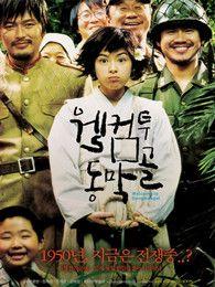 欢迎来到东莫村(2010)