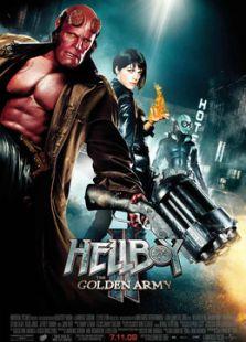 地獄男爵2黃金軍團