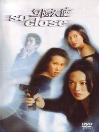 夕阳天使(2008)在线观看