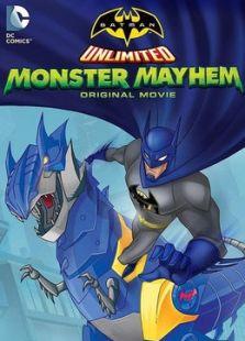 蝙蝠俠無極限怪獸來襲