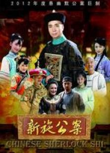 旋风少女电视剧33集_一代枭雄-电视剧全集-高清完整版在线观看-喜福影视