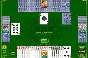 4399纸牌拖拉机_【升级拖拉机单机版】小游戏_游戏规则玩法,高分攻略-2345小游戏