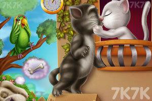 【汤姆和安吉拉接吻】小游戏下载-汤姆和安吉拉接吻玩